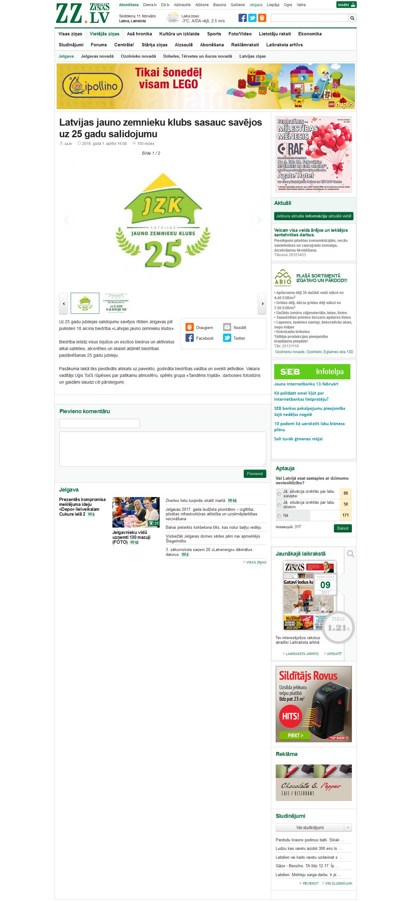 Latvijas jauno zemnieku klubs sasauc savējos uz 25 gadu salidojumu http://www.zz.lv/vietejas-zinas/jelgava/latvijas-jauno-zemnieku-klubs-sasauc-savejos-uz-25-gadu-salidojumu-214498