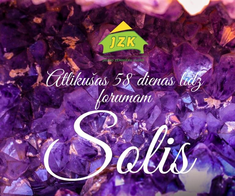 Līdz forumam SOLIS 2019 atlikušas 58 dienas!