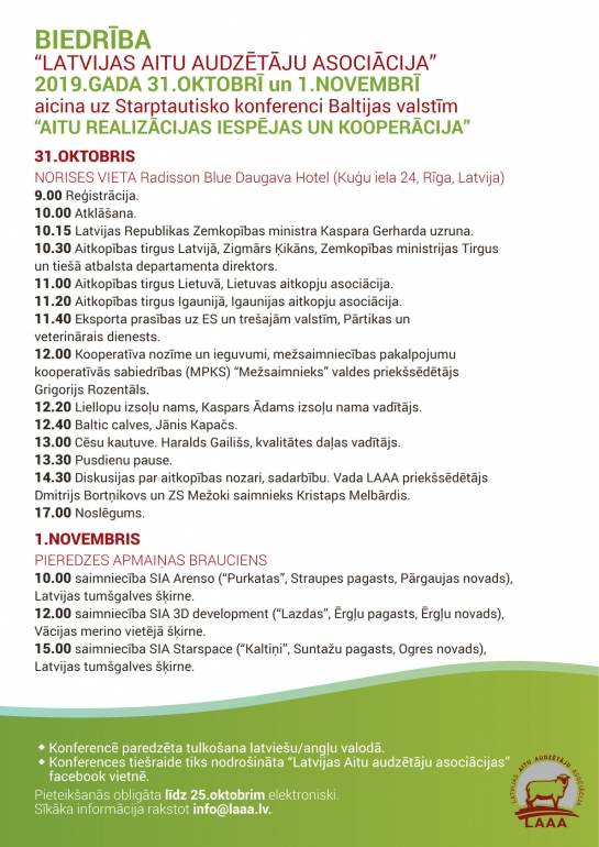 """Starptautiska konference """"Aitu realizācijas iespējas un kooperācija"""