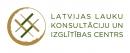 """SIA """"Latvijas Lauku konsultāciju un izglītības centrs"""""""