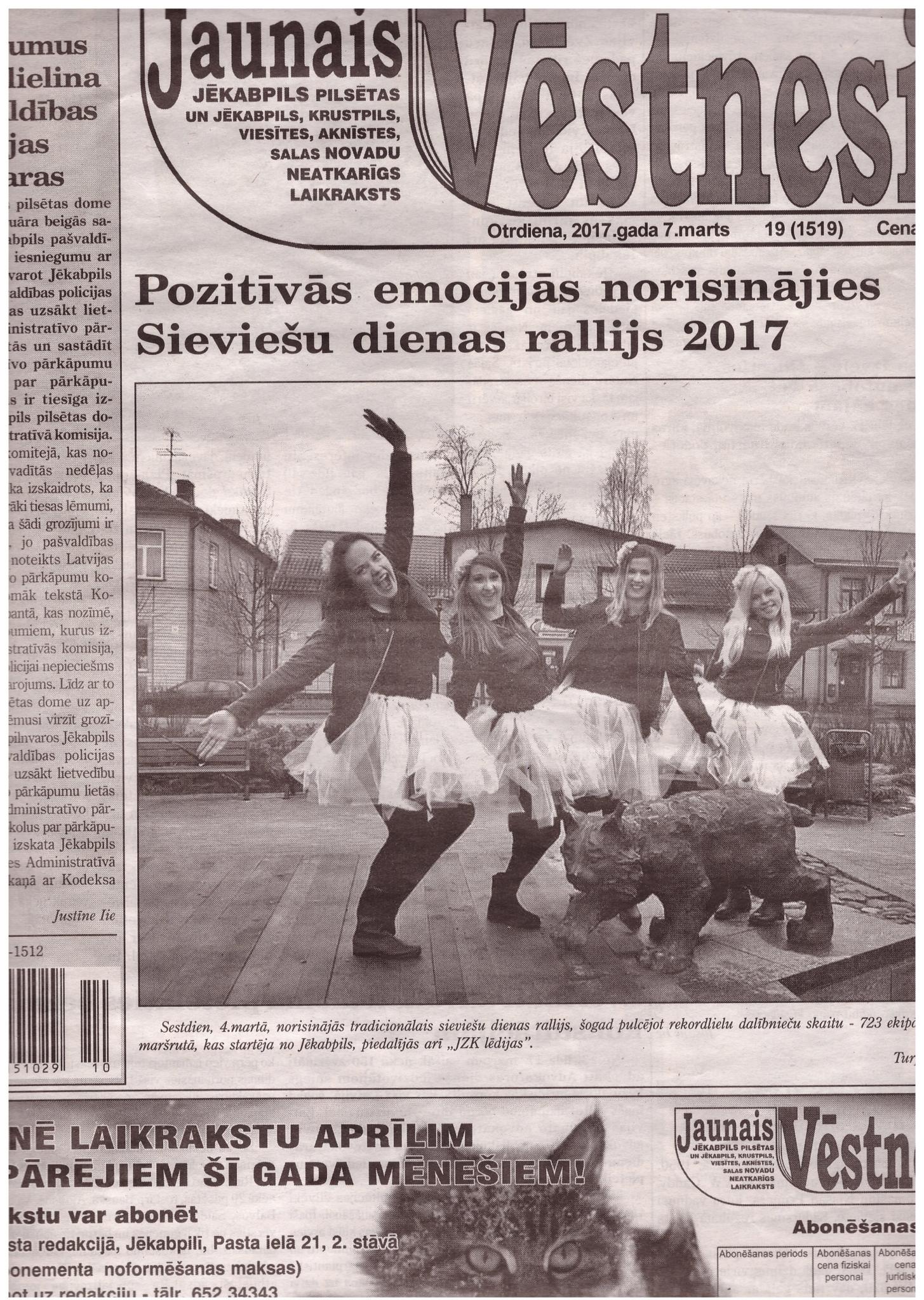 2017.gada 7.marta laikraksts